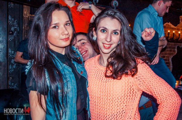 Проспект. Saturday party